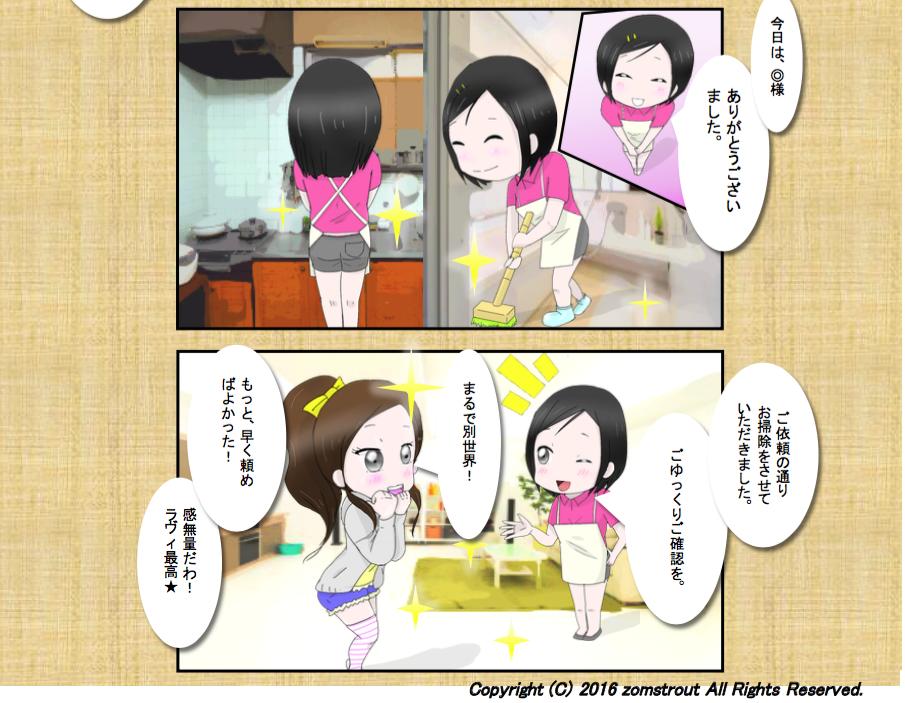 girl3-4